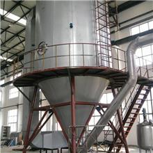 喷雾干燥机 常州德邦干燥 杀菌剂干燥机喷雾干燥机 厂家定制