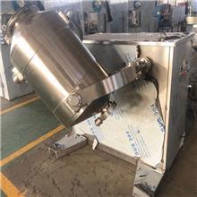 厂家直销牛初乳粉混合的混合设备 运动混合机 三维混合机