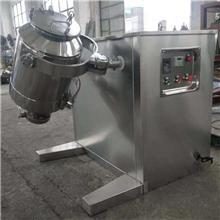 厂家供应牛初乳粉混合的混合设备 三维混合机 运动混料机