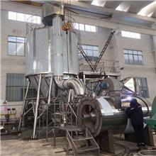 速溶茶粉用高速离心喷雾干燥设备,德邦厂家供应香精香料干燥机