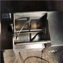 不锈钢双轴槽型混合机厂家直销包邮小型藕粉颗粒槽型混合机