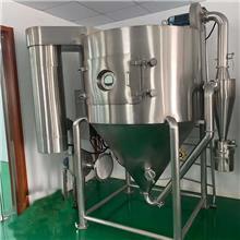 速溶茶粉干燥机 红茶粉用高速离心喷雾干燥设备 香精香料干燥机