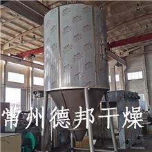 喷雾干燥机 常州德邦干燥 速溶茶粉干燥机 食品类膏状液喷雾干燥设备 厂家供应