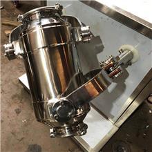 厂家直销牛初乳粉混合的混合设备 三维混合机 小型干粉搅拌机