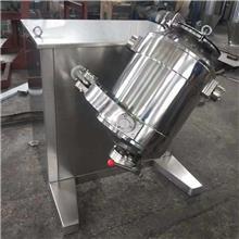 厂家直销牛初乳粉混合的混合设备,粉末粉剂颗粒混合机