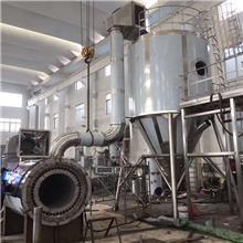 直销液体烘干机 速溶茶粉干燥机 红茶粉用高速离心喷雾干燥设备