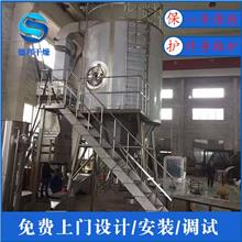 肥皂粉实验型喷雾干燥机 德邦干燥 厂家生产供应