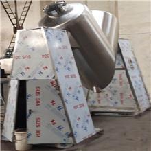 牛初乳粉混合的混合设备 三维混合机 运动混合机德邦厂家供应