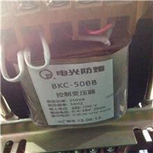 中国电光防爆BKC-500B控制变压器1140V/660V/380V/36V矿用变压器