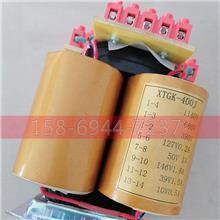 矿用真空电磁起动器XTGK-400J控制变压器