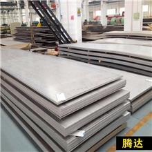 松原不锈钢板 304不锈钢板 黑钛不锈钢板 3mm不锈钢板 不锈钢板厂家直销