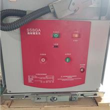 供应手车式、 VS1-12/630A-25  10-12KV户内高压真空断路器