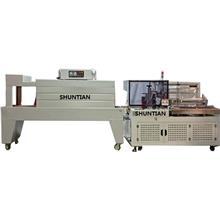 天津现货直营全自动大型封切热收缩式包装机械 多功能包装机
