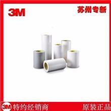 现货3M W8607发电机组叶片胶带 W8607风电叶片前缘透明保护膜