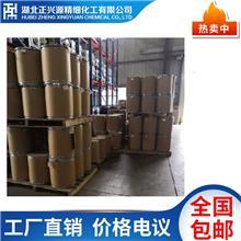 六氟异丙醇 920-66-1生产 价格电议