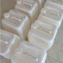 异丙醇频哪醇硼酸酯99%厂家供应