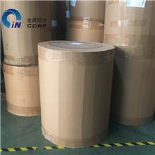 白茶普洱茶包装游龙纸原纸供应
