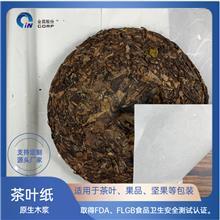 金昌股份 茶叶纸盒纸罐白茶绿茶包装用纸 源头工厂