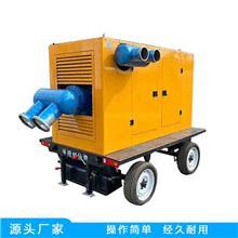 奥莱牵引式移动柴油泵车 大容量抽水机 农用灌溉轴流泵