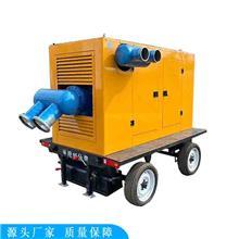 奥莱柴油机轴流泵 防汛抗旱排涝抽水泵 Q自动抽水泵