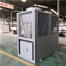 家用商用空气源热泵 家用中央空调水源热泵 洗浴热水空气能热泵