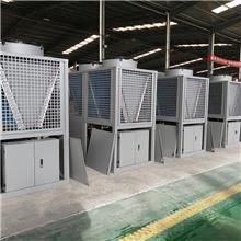 空气源热泵价格 商用空气能热泵规格齐全 节电供暖洗浴地暖空气能24P