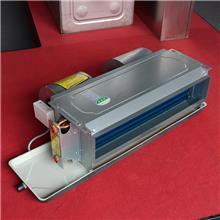 卧式暗装风机盘管 冷暖两用中央空调通风工程 超静音风机盘管