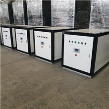 高温水源热泵机组 洗浴水地源热泵机组 地暖水源热泵家用地源热泵