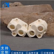 绝缘陶瓷 陶瓷充电桩 电子陶瓷材料 充电器绝缘壳 量大价优