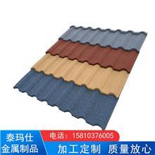 彩色树脂瓦 欧式瓦 厂家销售 新型屋面建材蛭石瓦 按时发货
