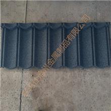 厂家直销 彩石金属瓦 平改坡工程 镀铝锌钢板蛭石瓦 仿古瓦 立体感强