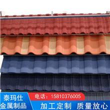 围墙一体瓦 厂家批发 小青瓦 酒店装饰瓦 来电选购