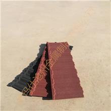 厂家生产 彩石金属瓦 防水耐指纹蛭石瓦 镀铝锌钢板蛭石瓦 隔热降噪