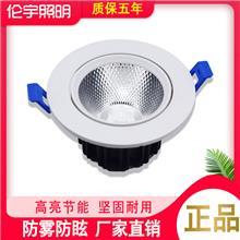 厂家直销品质款LED筒灯 贴片式嵌入式商业照明工程 led筒灯天花灯