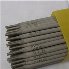 直销昆山京雷GES-385/A052不锈钢焊条E385-16储运容器焊接专用焊条