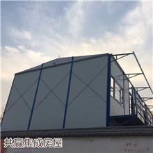 活动板房标准尺寸 现货批发 广州活动板房 活动板房价格 精选厂家