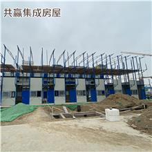安徽活动板房 价格优惠 活动板房尺寸 活动板房回收 支持定制