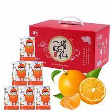 橘子罐头 椰果罐头  山楂罐头_企业生产供应