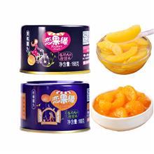 椰果罐头  葡萄罐头 橘子罐头_量大优惠