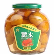椰果罐头  什锦罐头 橘子罐头_生产制造商
