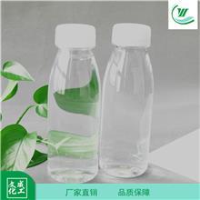 粗醇 粗醇一元醇 高含量99.9粗醇 厂家批发 货源充足