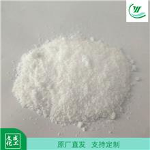 厂家供应 对甲苯胺 对甲苯胺染料中间体 桶装批发 有机物对甲基苯胺
