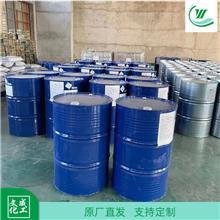 间甲基苯胺 间氨基甲苯 现货供应 工业级间甲苯胺 树脂溶剂 量大从优