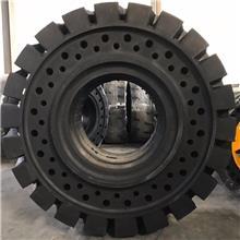 实心轮胎 工程机械轮胎 厂家直销 批发价格 现货供应 耐磨耐刺
