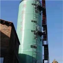 玻璃钢净化塔 玻璃钢吸收塔玻璃钢脱硫塔 生物除臭成套设备可定制