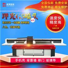 眉笔个性化定制打印机