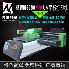 桌面式定制型眉笔打印机  自带夹具  平板圆柱一体机  简单方便   厂家直供