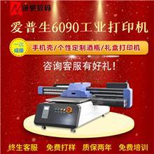 眉笔打印机 爱普生6090uv喷绘打印机规格齐全