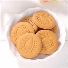 小吃休闲食品_曲奇饼干  每日坚果夹心饼干_厂家直销批发
