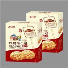 网红休闲零食_每日坚果夹心饼干 轻微包装食品-欢迎下单